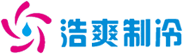 Beijing Hao Shuang Refrigeration Engineering Technology Co., Ltd.